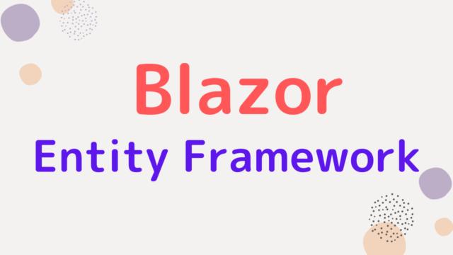 entity-framework-sqlserver