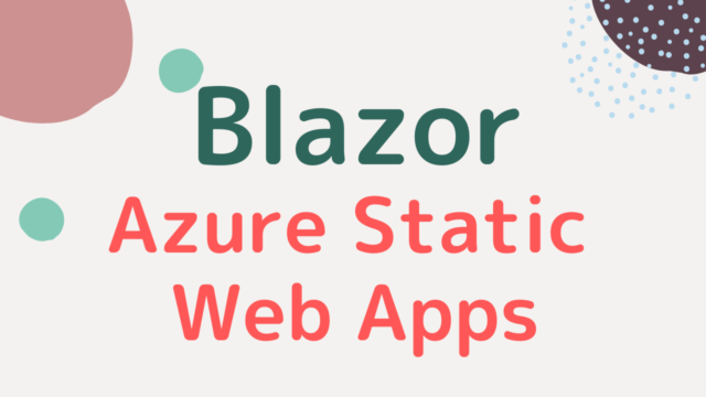 azure-static-web-apps