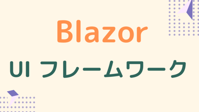 blazor-ui-framework