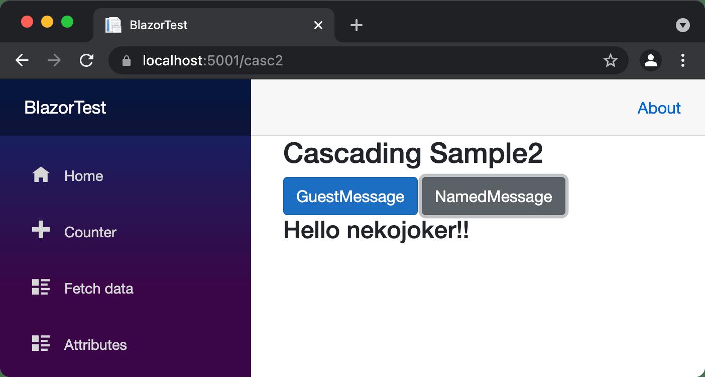 cascading-parameter