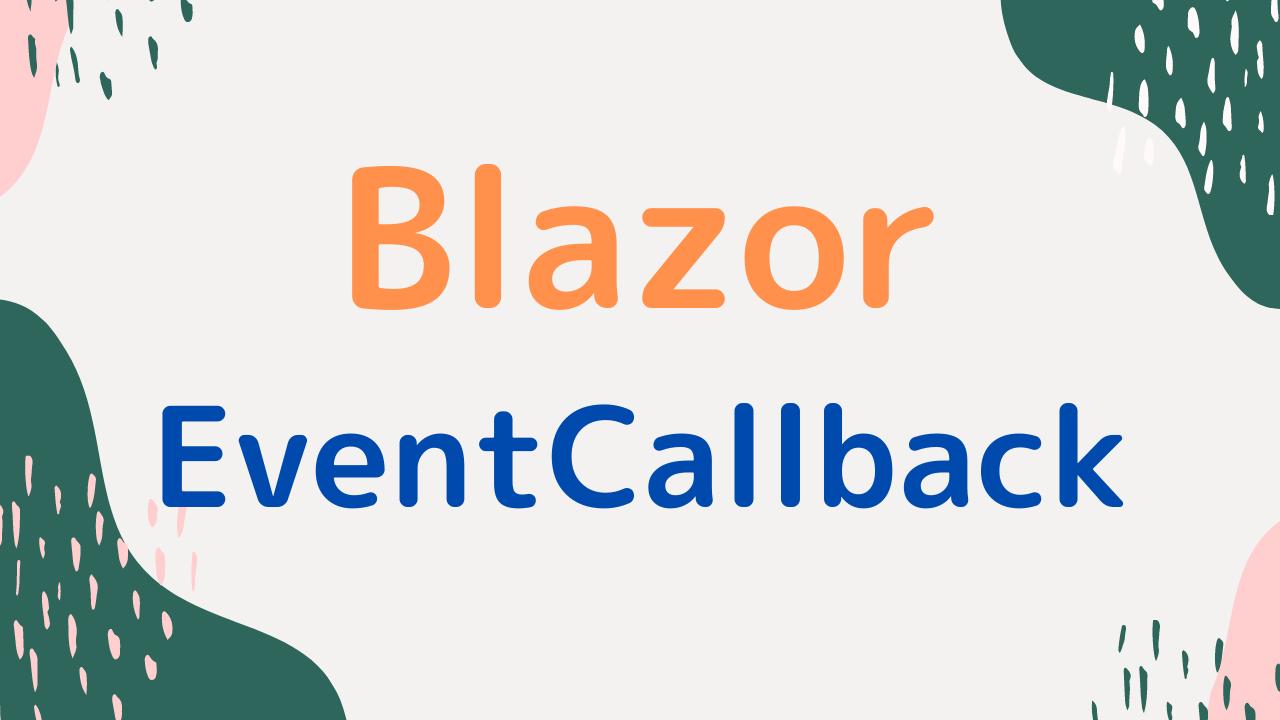 blazor-event-callback