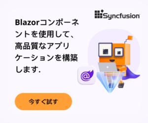 syncfusion